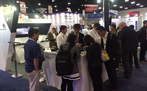 2022中国(北京)国际软件应用技术展览会