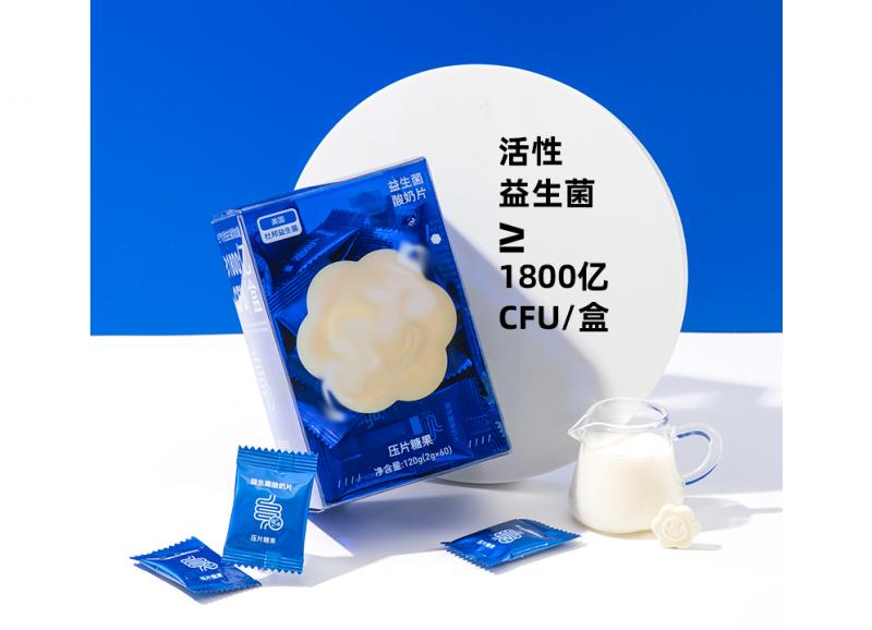 乳酸益生菌酵素酸奶片OEMODM厂家 乳清蛋白加工