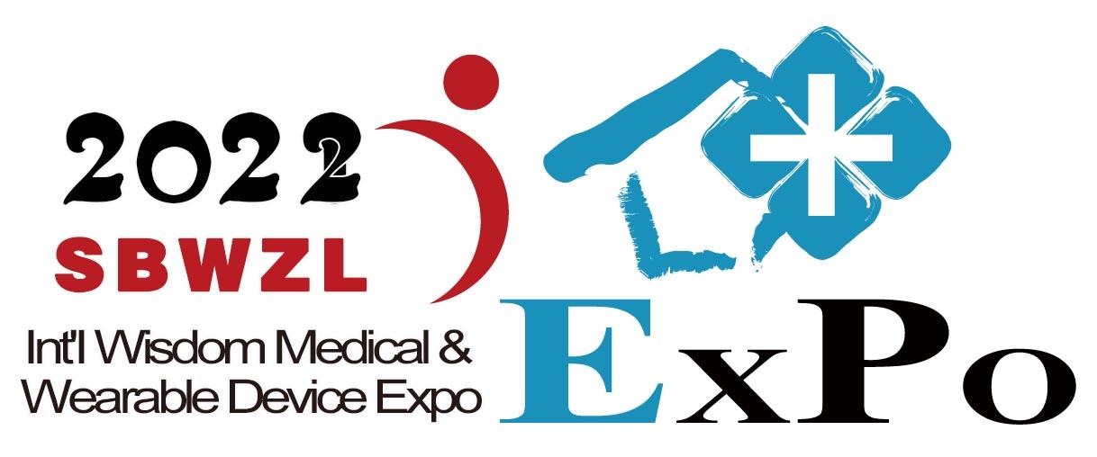 2022年北京智慧医疗及可穿戴设备博览会