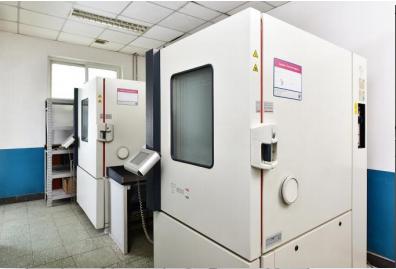 北京可靠性试验实验室第三方检测认证机构 可靠性试验中英文报告