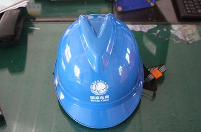 福建ABS安全帽蓝色防护帽 电力安全帽可定制