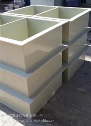 PP槽pvc槽耐酸槽  电镀槽  萃取槽