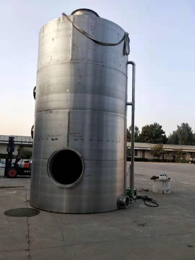 定制废气处理设备喷淋塔